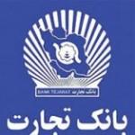 Logo Tijorat