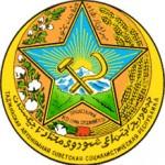 Gerb Tajikistan 1929