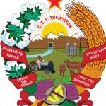 Gerb Tajikistan1936