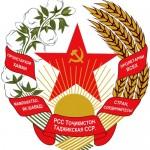 Gerb Tajikistan1940-1992