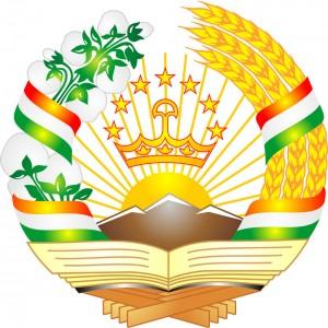 Текущий герб Таджикистана с 1992