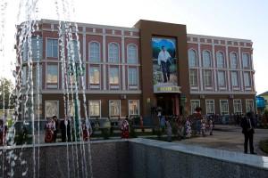 Библиотека Гиссара  открытие 2015 год