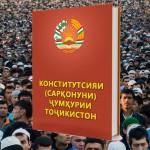 Законы Таджикистана: Кодексы, Нормативные Акты, Поручения, Положения, Руководства и …