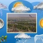 Погода в Душанбе — Прогноз и факты
