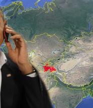 Позвонить в Душанбе-Таджикистан