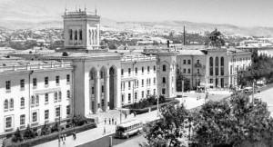1946 Музей