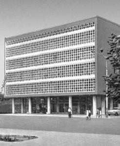 Стройбанк 1967г.