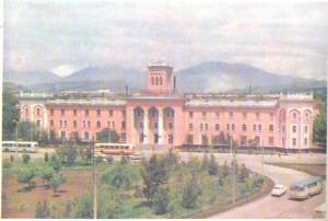 Музей 1970г.