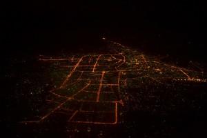 Светы Душанбе