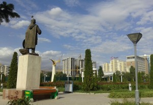 Хонахои шахр, Точикистон, Душанбе