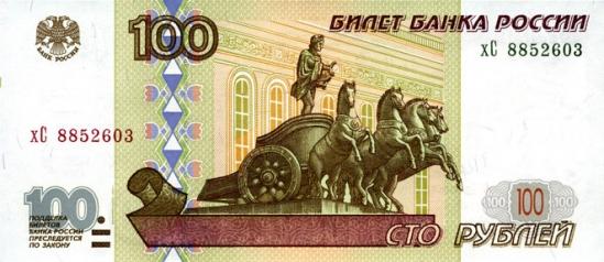 Деньги русские 2 тенге казахстан 2009 барс серебро