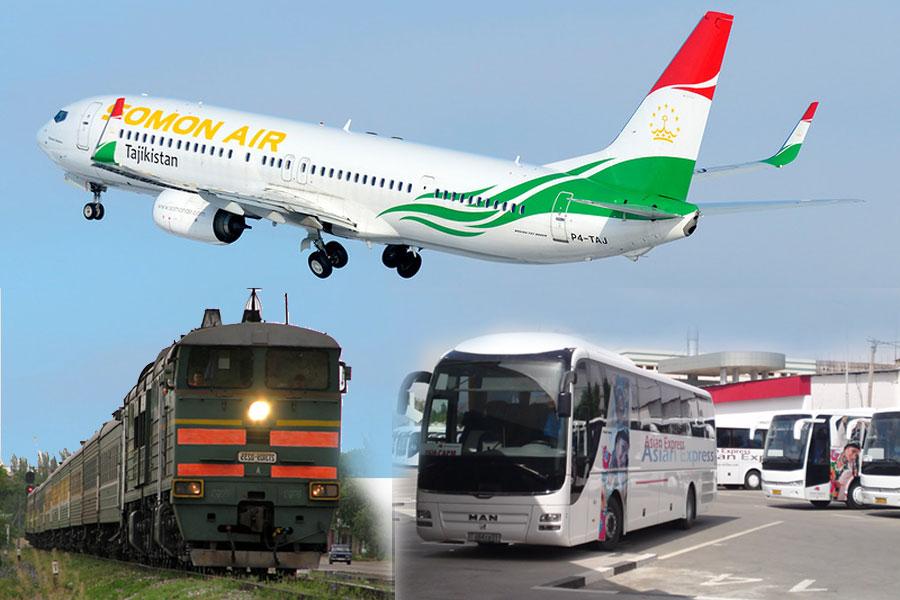 Дешевые билеты на самолет таджикистан купить билет на самолет с новосибирска до бишкека