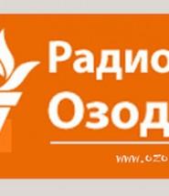 radio-ozodi-tajikistan