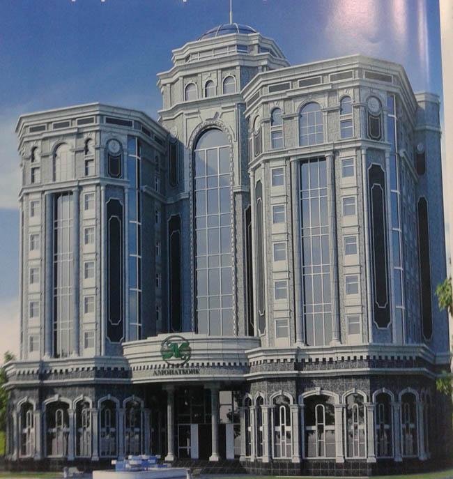 АмонатБанк новое здание