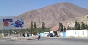 Трасса Душанбе Худжанд через р. Айни