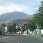 Айнинский район Таджикистана