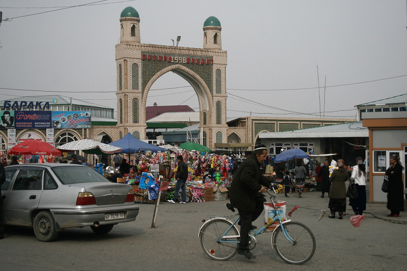 Рынок города Канибадам