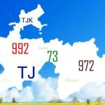 Код Таджикистана — страны