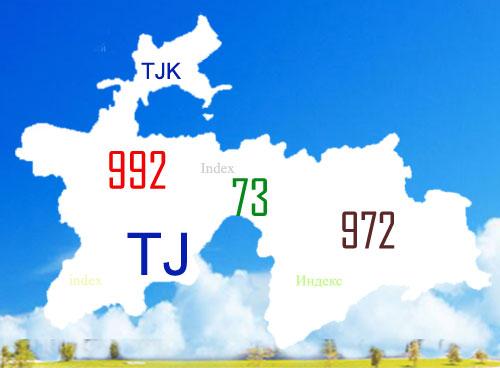 Код Таджикистана