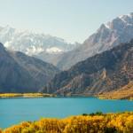 Озеро Искандер