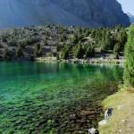Озеро Алоудин