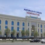 Пойтахт 90 — Торговый центр «Мехргон» в г. Душанбе