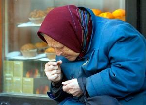 Русские старушки пенсионерки