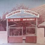 shambari-1981