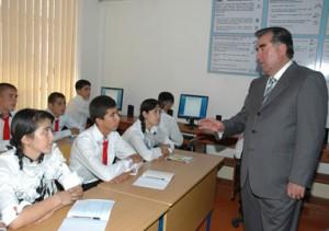 shkola_deti-1