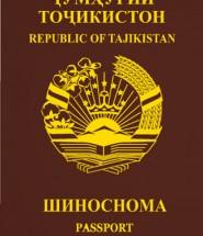 Паспорт Таджикский