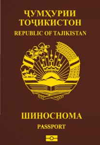 Tajik passport (Model 1996)