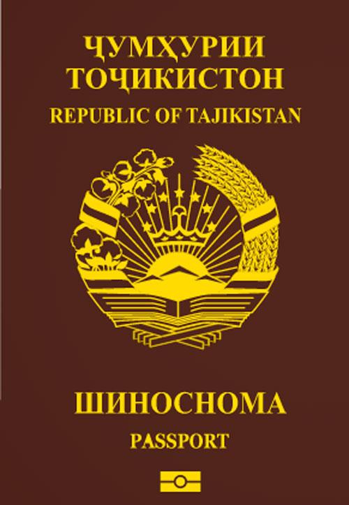загранпаспорт таджикистана нового образца - фото 2