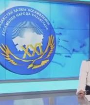 Новости Кахахстан на видео