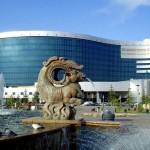 Министерства Казахстана — официальный сайт