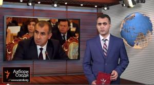 Новости Таджикистана - видео сегодня