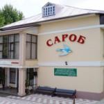 Санаторий Сароб (Курорт) в Таджикистане