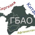 Pamir Tajikistan