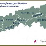Районы республиканского подчинения (РРП )