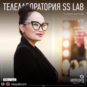 sandi_sultan_kazakhstan_devush-2