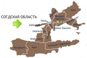 Карта Согдской области Таджикистана