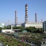 Турсунзаде, Город — Район (Регар)