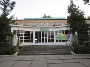 Больница - Поликлиника
