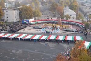 Центр Города Турсунзаде