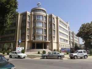 Государственный Комитет по Землеустройству Республики Таджикистан