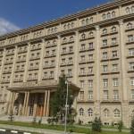 МИД  Таджикистана