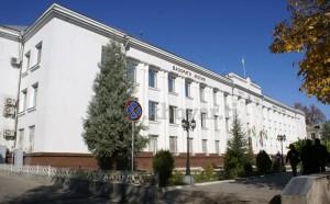 Министерство финансов Республики Таджикистан