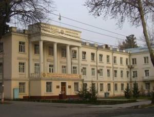 Министерство культуры Республики Таджикистан.