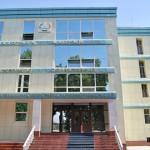 Министерство образования Республики Таджикистан