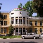 Министерство юстиции Таджикистан