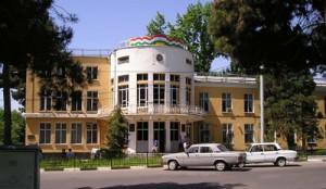 Министерство юстиции Республики Таджикистан.